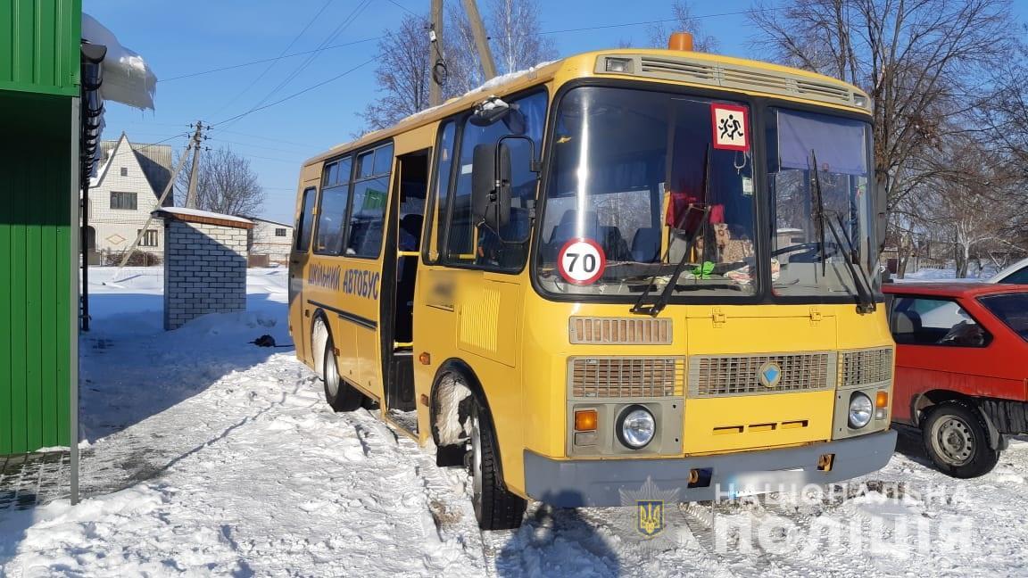 Діти отруїлися в автобусі дорогою до школи